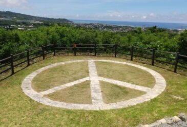 6月22日慰霊の日前夜!知らない沖縄の米軍に対するリアル